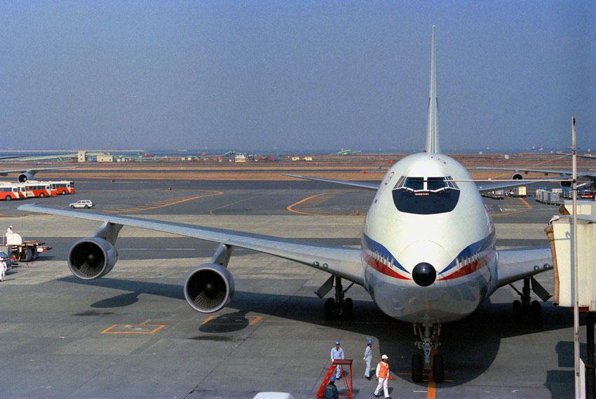 スーダン航空109便オーバーラン事故